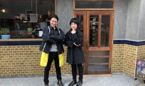 山崎&橋本 対談写真