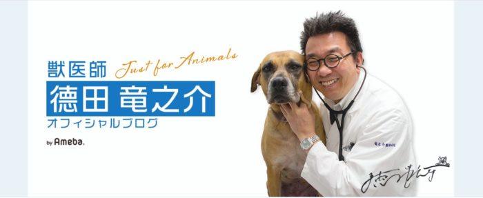 「Dr. 佐藤貴紀 動物と幸せになる秘訣」