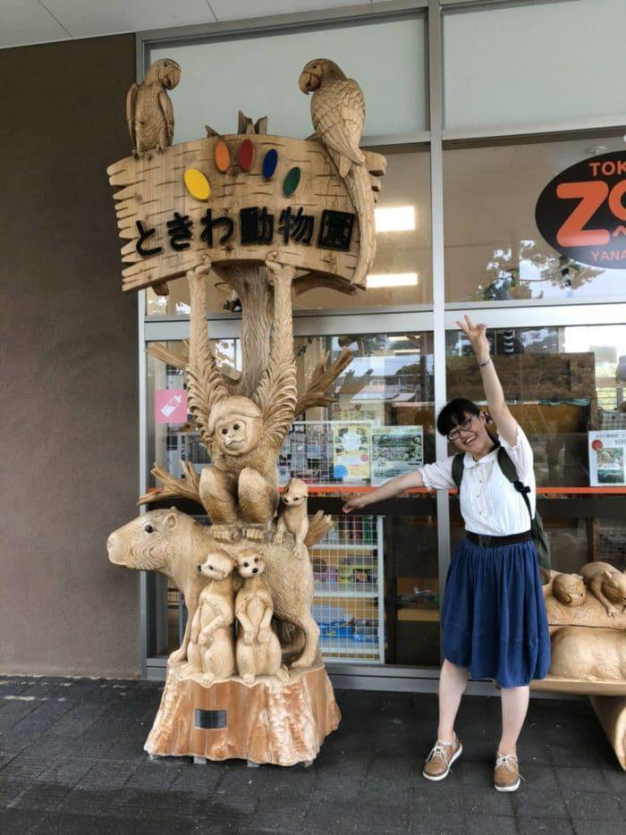夏休みに行った山口県の「ときわ動物園」。この夏休みは、北は北海道から西は山口まで8ヶ所の動植物園に行きました!